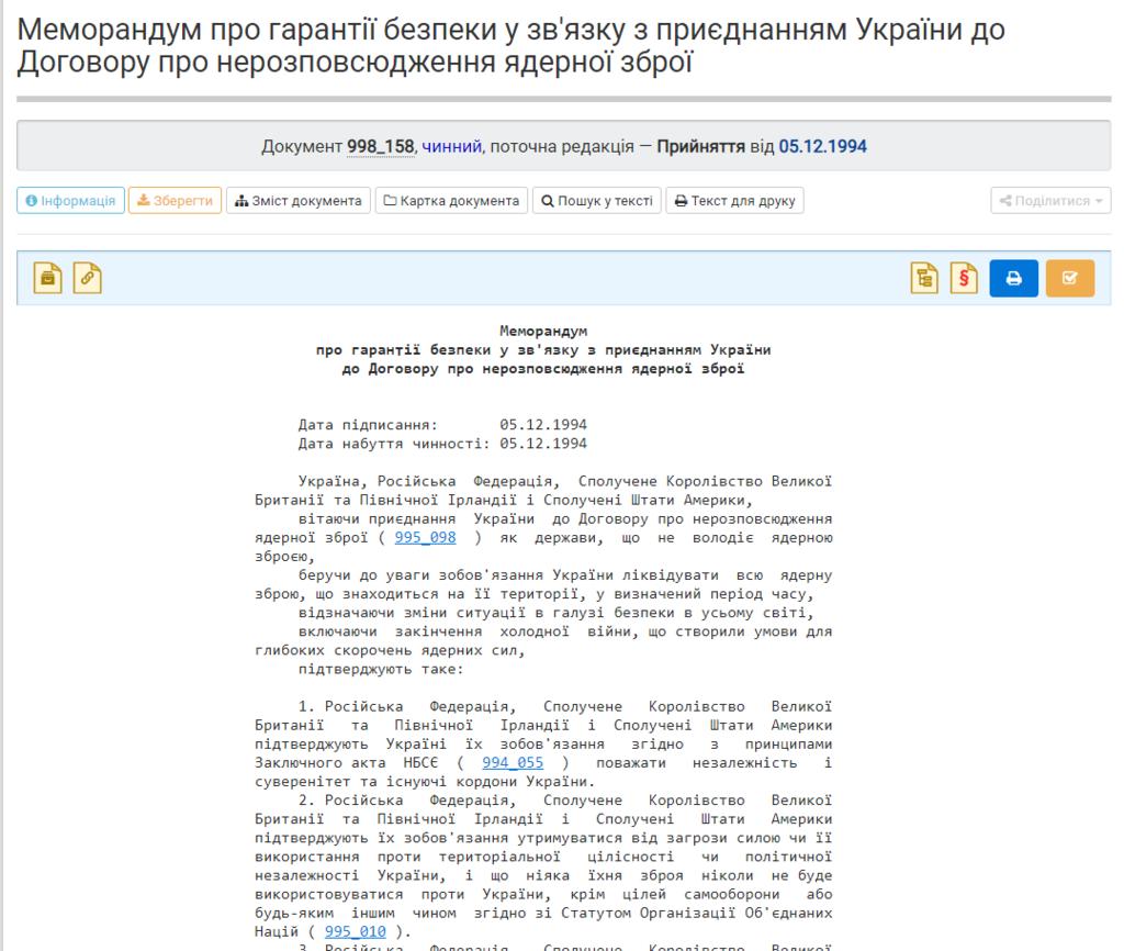 Україна екстрено скликає ядерні держави: що трапилося
