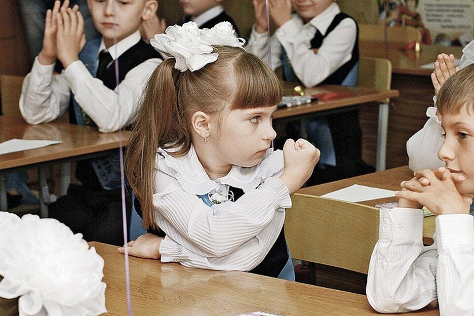 смешные фотографии о школе слизи нежная кожа