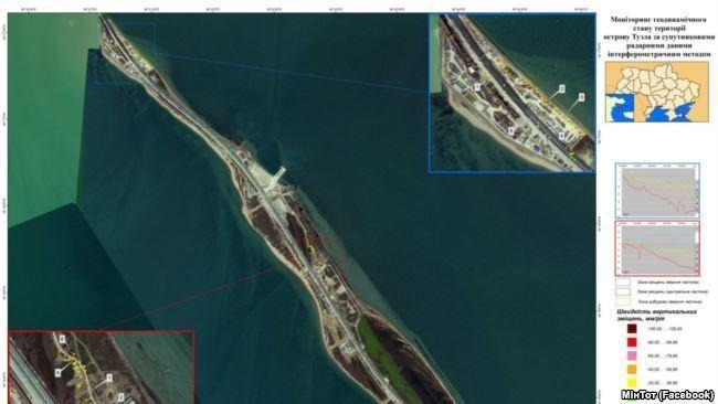 """""""Потяги не поїдуть"""": на Кримському мосту виявили серйозні проблеми"""