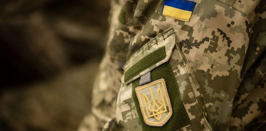 День Збройних сил України: найкращі привітання у віршах і прозі