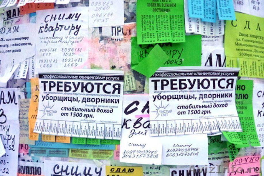 У Києві знайшли незвичайний спосіб боротьби з оголошеннями на стовпах