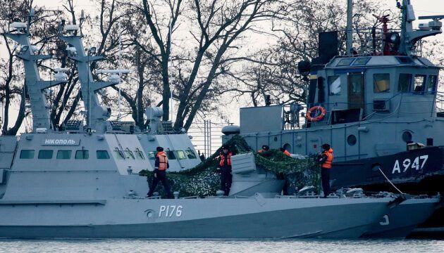 Захоплений український корабель