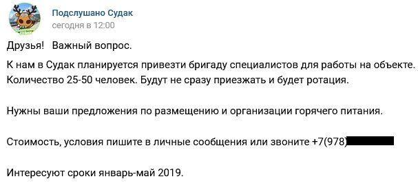 Новости Крымнаша. Жизнь в забытой богом дырляндии
