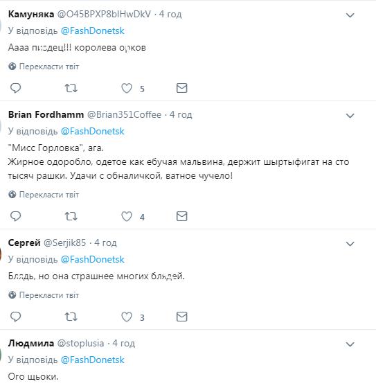Мережу нажахав конкурс краси в ''ДНР''