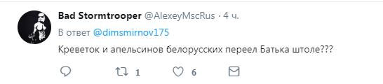 Россиян разгневал поспоривший с Путиным Лукашенко