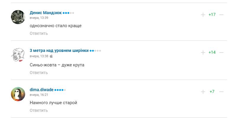 ''Це прорив!'' Форма збірної України з біатлону викликала фурор у мережі