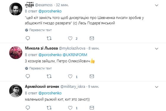 Порошенко сделал свой первый пост про кота