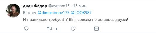 ''Захватим Беларусь!'' Россиян разгневал поругавшийся с Путиным Лукашенко