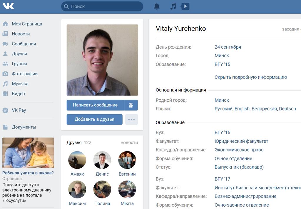 '' Брат розп'ятого хлопчика '': українці висміяли грубий фейк пропагандистів Кремля про '' злиденному Майданівці ''