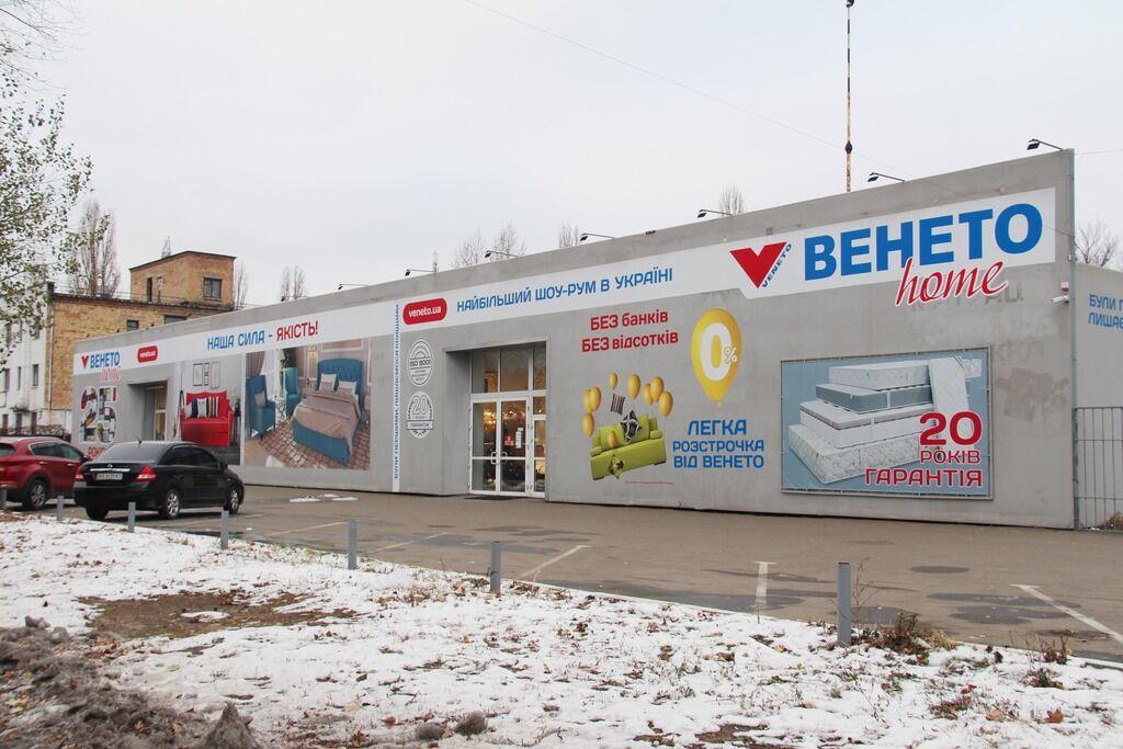 """Когда размер имеет значение: крупнейший в Украине шоу-рум """"Венето"""""""