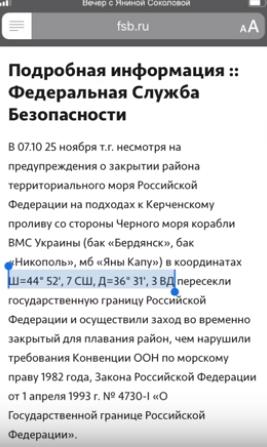 Путіна підловили на нахабній брехні про кораблі України