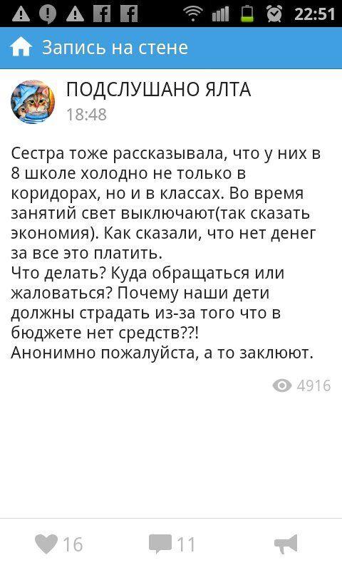 Новости Крымнаша. Нужно возвращаться в Украину, если простят