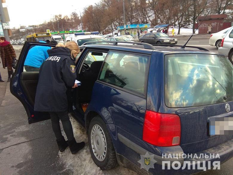 У Києві зі стріляниною затримали небезпечну банду