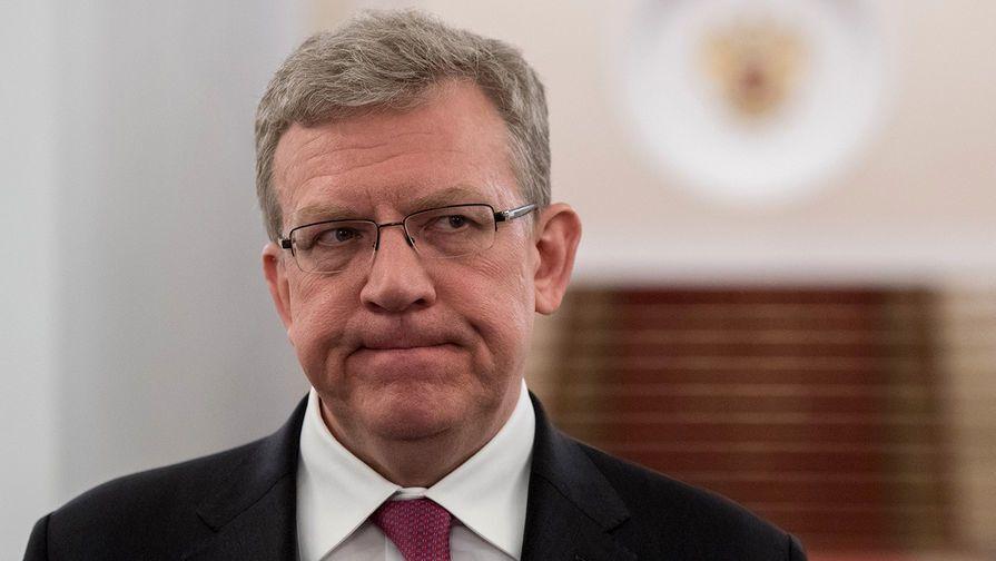 Голова Рахункової палати Російської Федерації Олексій Кудрін