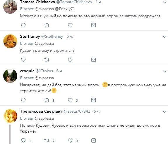 Кудрін спрогнозував розвал Росії за зразком СРСР