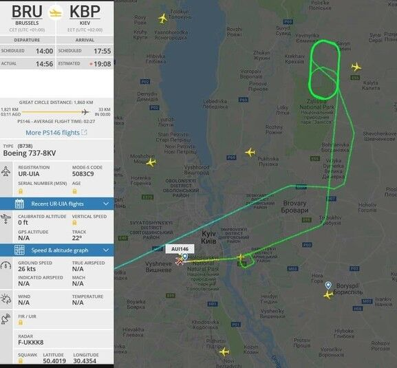 Авария с пассажирским самолетом в ''Борисполе'': все подробности
