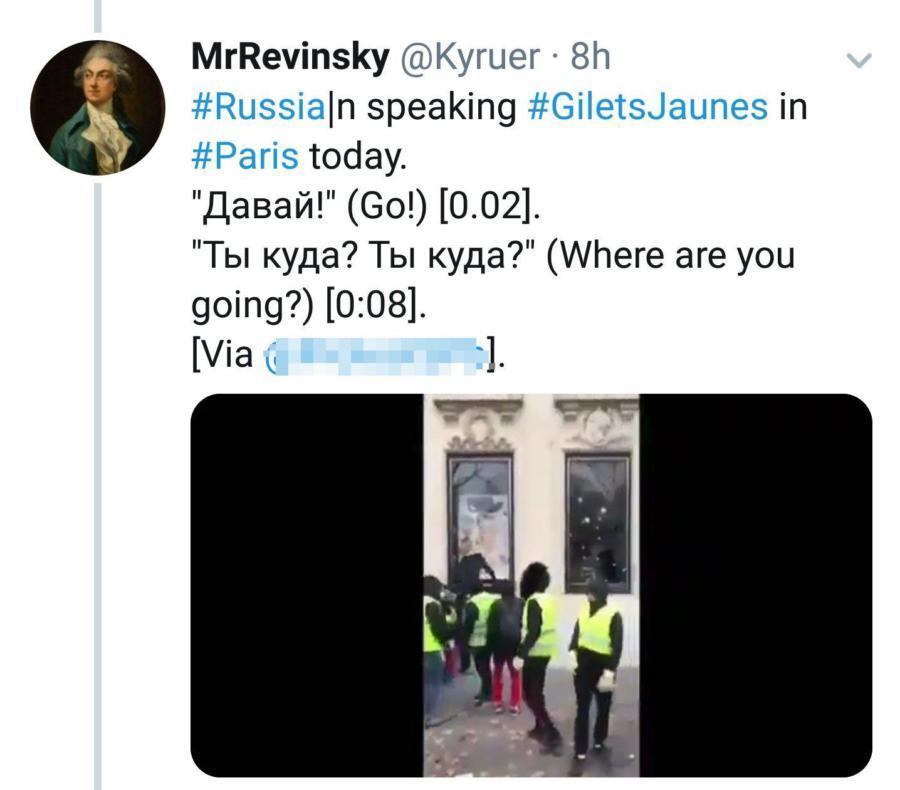 Беспорядки в Париже - кто у руля?