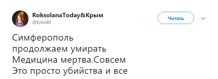 У Криму поскаржилися на життя під Росією