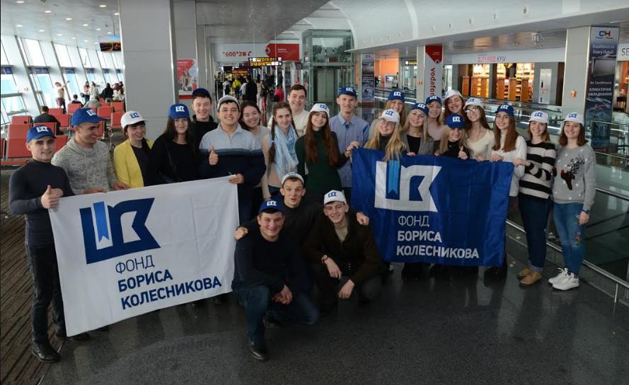 Лучшие молодые аграрии Украины