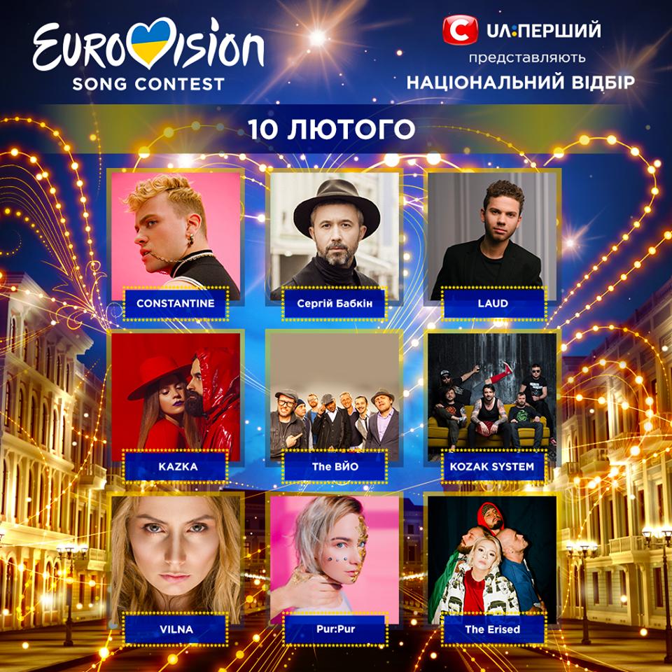 """""""Євробачення-2018"""": відбувся перший півфінал українського Нацвідбору"""