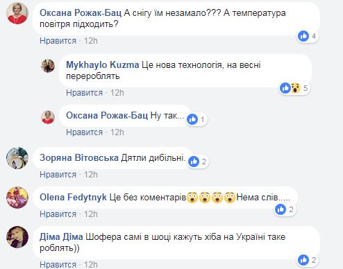 """В мережі показали, як """"роблять"""" дорогу в Україні"""