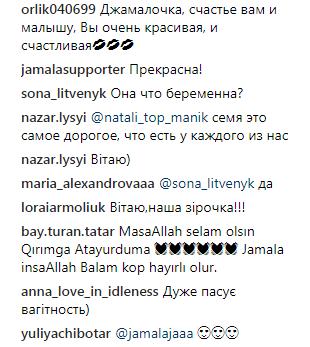 """Вагітна Джамала поділилася яскравими фото з Нацвідбору на """"Євробачення-2018"""""""