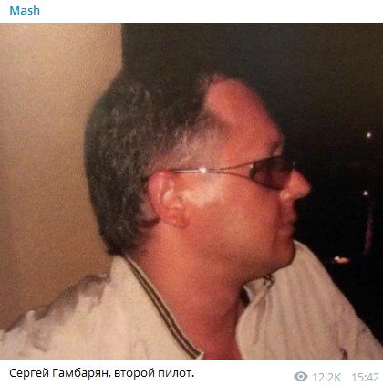 Авиакатастрофа в РФ: списки и фото тех, кто был на борту