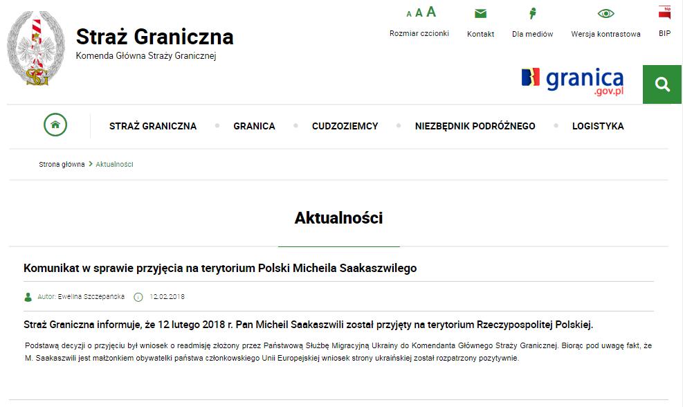 Депортация Саакашвили: Польша приняла экс-главу Грузии