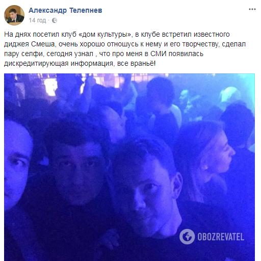 В РФ экс-депутат сломал челюсть популярному диджею