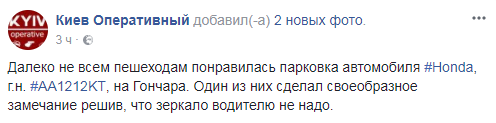"""""""Виклик прийнятий!"""" У Києві жорстоко розправилися з героєм парковки"""