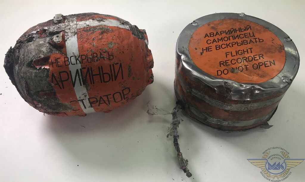 Крах Ан-148: знайдено запис останнього польоту