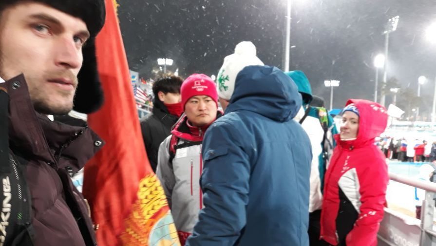 ОІ-2018: російських фанів через прапор виставили зі стадіону