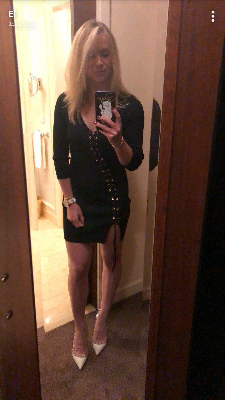 Світоліна блиснула сексуальним вбранням на турнірі в Досі