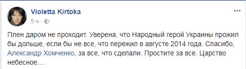 Пастор, который поднимал людей в Донецке за Украину, умер