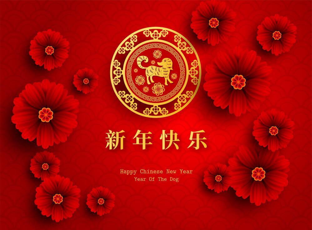 Китайський Новий рік 2018: коли настане рік Жовтого Собаки