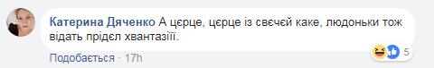Одесский прокурор