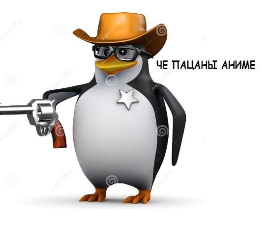 "Мем ""Пингвин Толян"""