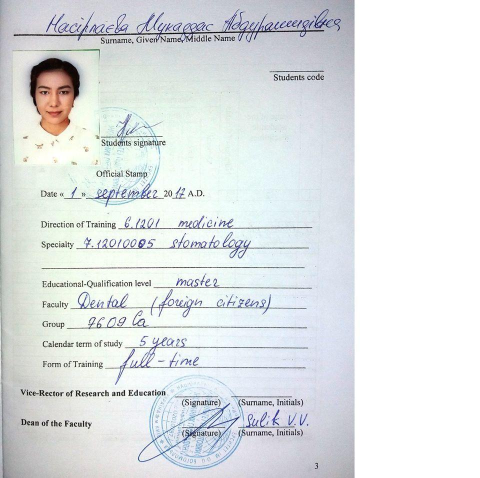 Стрибнула з мосту: зникла в Києві студентка покінчила з собою через виш