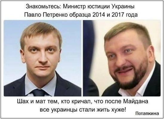 Життя після Майдану: опубліковано показове фото українського міністра