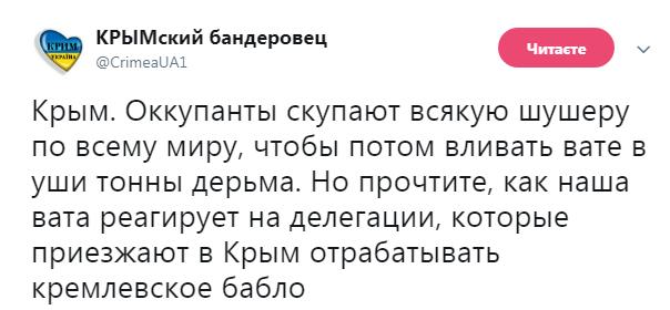 """""""Нас визнали папуаси"""": окупанти Криму похвалилися новими друзями"""