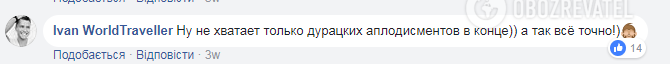 """Пользователей сети насмешил ролик о """"перелетах"""" по земле"""