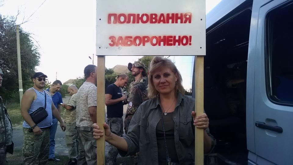 Ирина Выхристюк