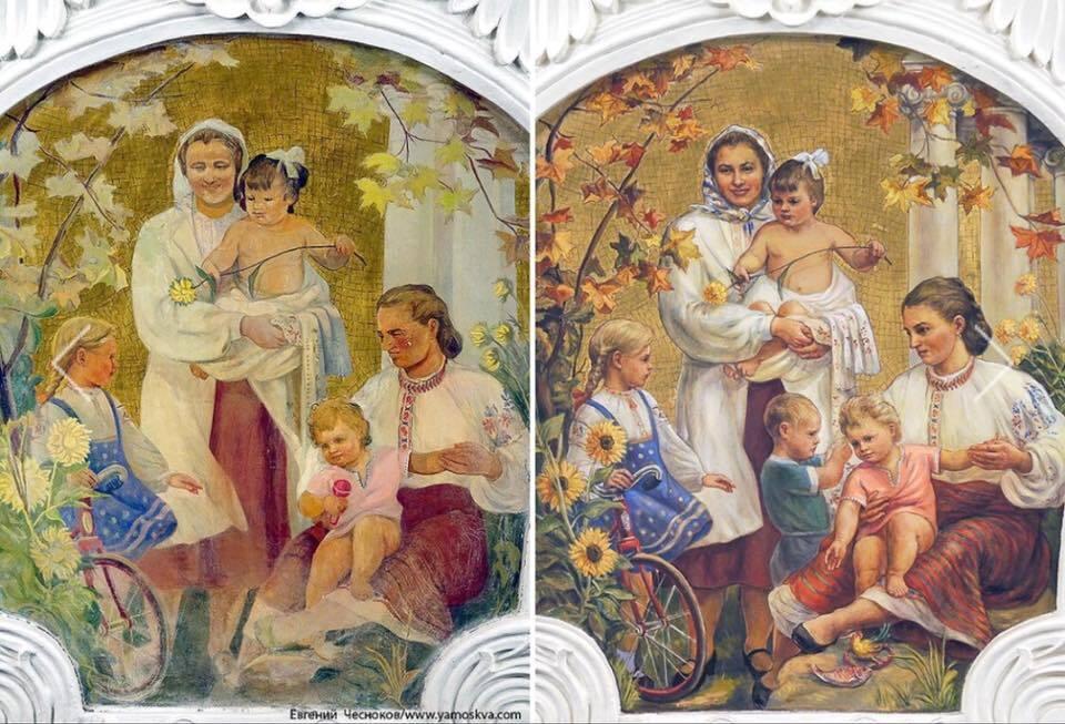 """""""Путін в дитинстві?"""" У московському метро знайшли ще одну дивну фреску"""