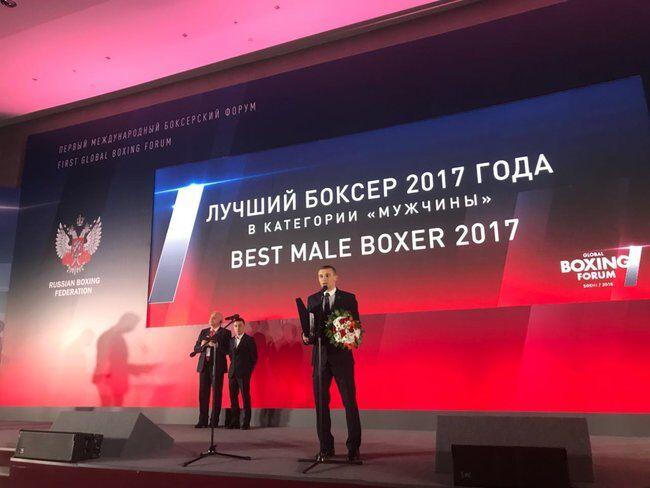 Не Усик и Ломаченко: украинца признали лучшим боксером мира
