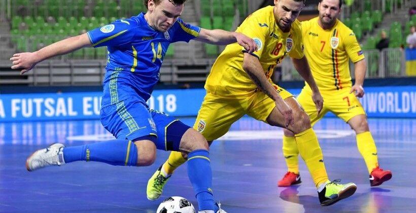 Украина одержала сумасшедшую победу и вышла в 1/4 финала Евро-2018 по футзалу