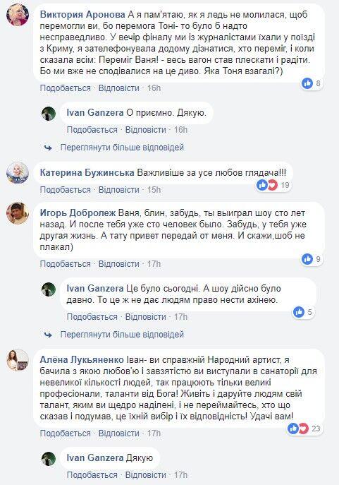 """Победитель шоу """"Голос країни-1"""" устроил скандал из-за громкого обвинения"""