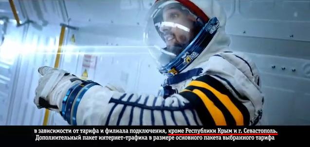 Это фиаско: крымчан на всю Россию унизили в телерекламе