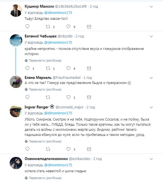 Лилипутовый отряд: свежее фото Путина с женщинами рассмешило россиян