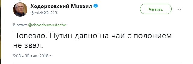 """""""Чай з полонієм"""": зустріч Путіна з саудівським королем стала мемом"""
