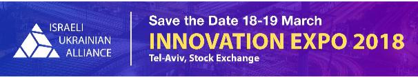 У Тель-Авіві відбудеться IUA Innovation Expo 2018